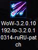 Патч wow 3.2 2 10505 - Баги WOW и L2 читы, cheats. договор об оказание тран